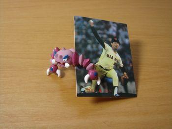 プロ野球カード倶楽部-エガワ1