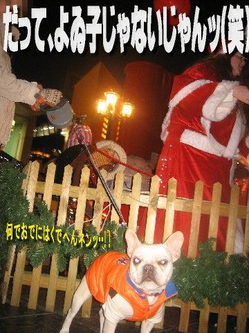 クリスマスマーケット 1-4