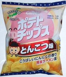 画像:カルビーポテトチップスとんこつ味(期間限定商品)