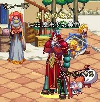 アラド戦記 美香家日記-魔法少女