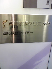 ラーメン王こばのブログ-Image032.jpg