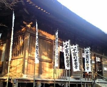 杉本寺 3