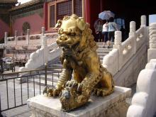 北京 故宮博物館3