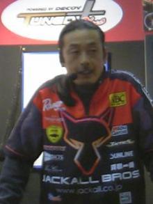 Bar JERK-下野プロ