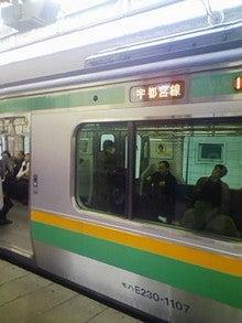 ラブエステ★ A嬢のブログ-20090213091101.jpg