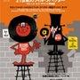 Beat Sound…