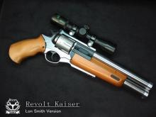 Bisonブログ-rivolt-16-1