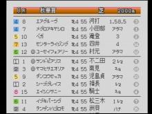 33アキヤシロ9