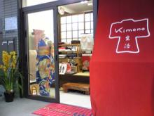 Kimono生活