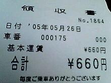 050526_1710~001.jpg