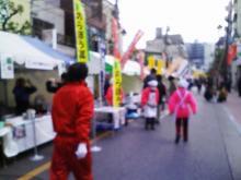 B級グルメ王2008-11-1
