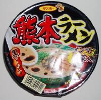 サンポー熊本ラーメン