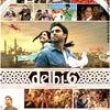 【映画】Delhi-6の画像