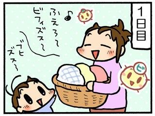 プクリン日記 ~子育てマンガ奮闘記~-2回目_3.jpg