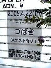05-04-22_19-01.jpg