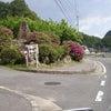 すごいパワースポット~! 桃尾の滝 奈良県の神社特集~♪の画像