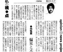 Otsuji1