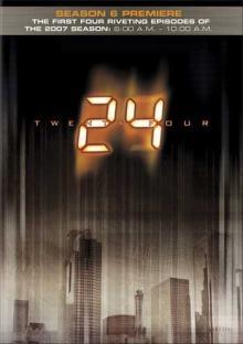 24 day6 dvd