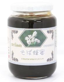 国産そば蜂蜜(はちみつ)1Kg