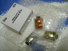 SUBARU360-1
