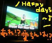 Happy days~♪