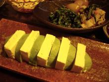 acocadon'tofu