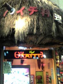 haichi2