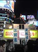 特別市横浜の実現を目指します-eda