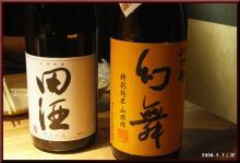 ロフトで綴る山と山スキー-日本酒好きには