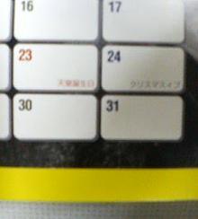 12/31