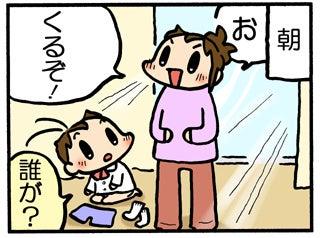 プクリン日記 ~子育てマンガ奮闘記~-2回目_6.jpg