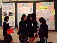 地域の学習03