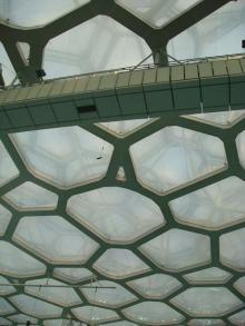 ウォーターキューブ天井