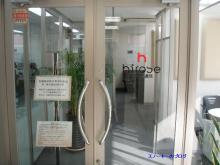 スノーキーのブログ-ヒロセ通商会社訪問3