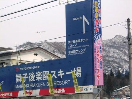 下スキー2007_1
