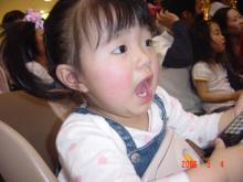 luna big mouth!