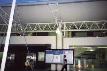 ブキット・ジャリル駅