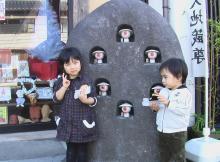 新☆春ちゃんと双子ちゃん-35