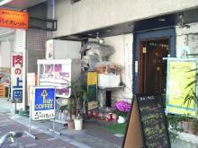 【日暮里】 「まるごとマイタウン東京」ブログ-ニューバオオレット 外観