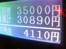 P1040218.jpg