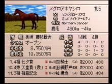 33アキヤシロ12