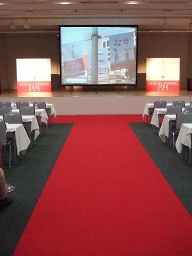 デザインアワード2008 授賞式会場