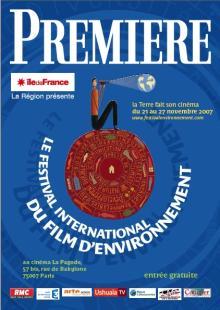 フランス環境映像祭