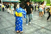 kichijyouji