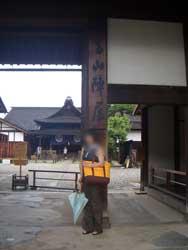 高山陣屋入り口