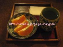 香扇閣お茶とフルーツ
