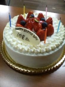 ソレイユ芸空間オフィシャルブログ-お誕生日ケーキ