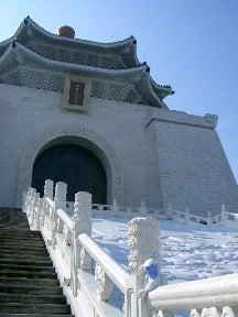 中正記念堂1