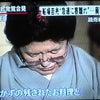 母さんで、倒産…。の画像