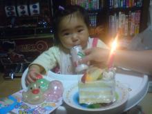 桐花一歳誕生日